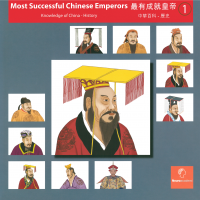 most successful chinese emperors