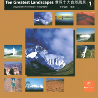 ten greatest landscapes
