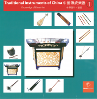 traditional instruments of china