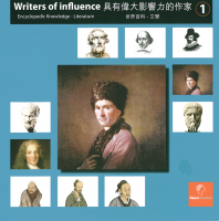 writers of influence